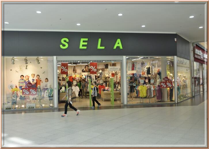 Sela Магазины