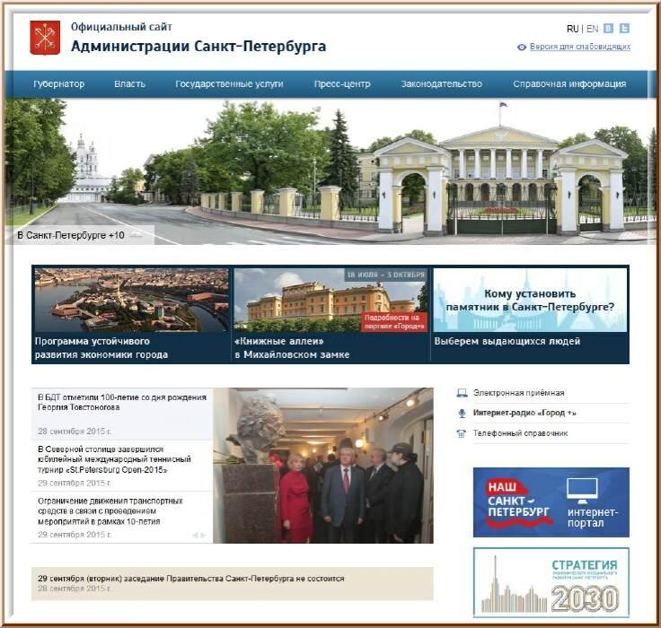 Горный университет санкт-петербург официальный сайт - санкт-петербургский горный университет