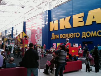 �������� � ���� ������ � ���� (Ikea
