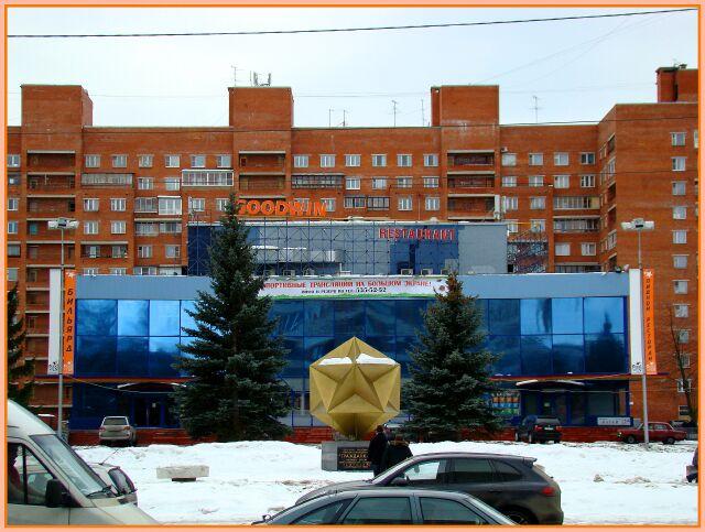 Казино Гудвин Санкт-Петербург