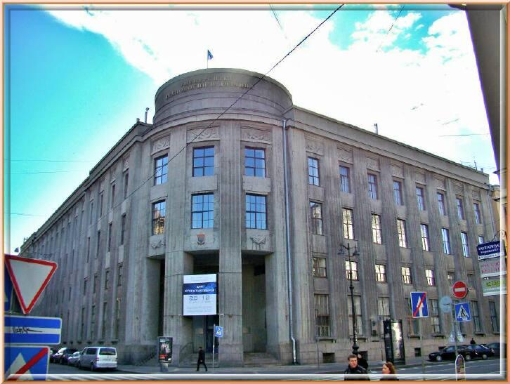 Государственный институт дизайна и технологии