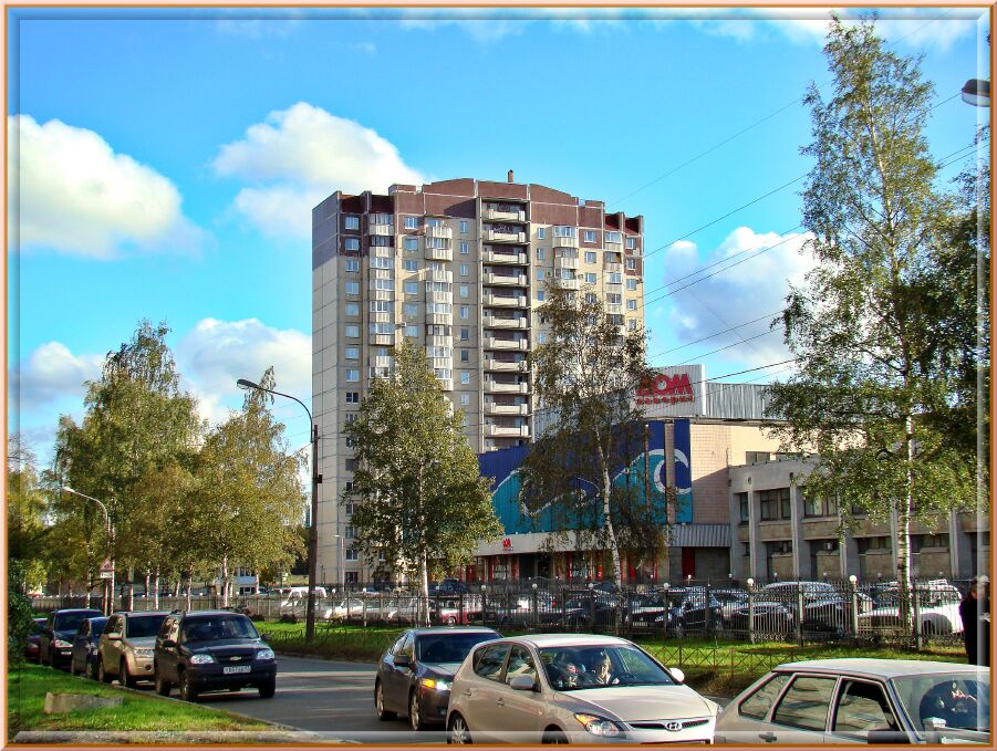 агентство ЦИАН новостройки в г Москва купить по цене