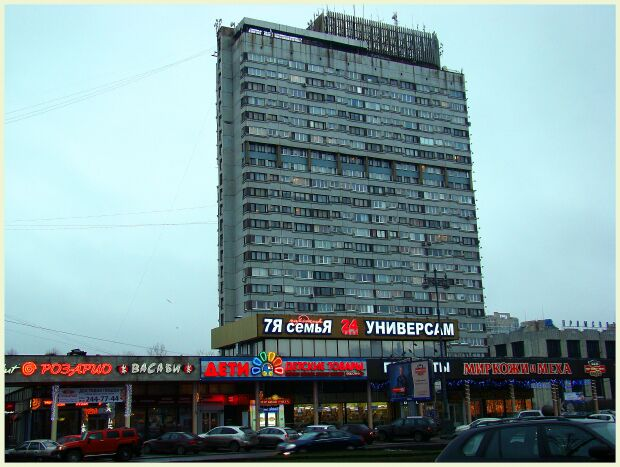 Банк сгб московский филиал - 92e3