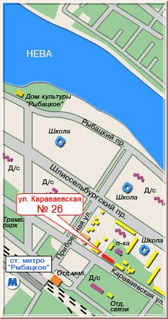 Индекс по адресу спб невский район рыбацкое
