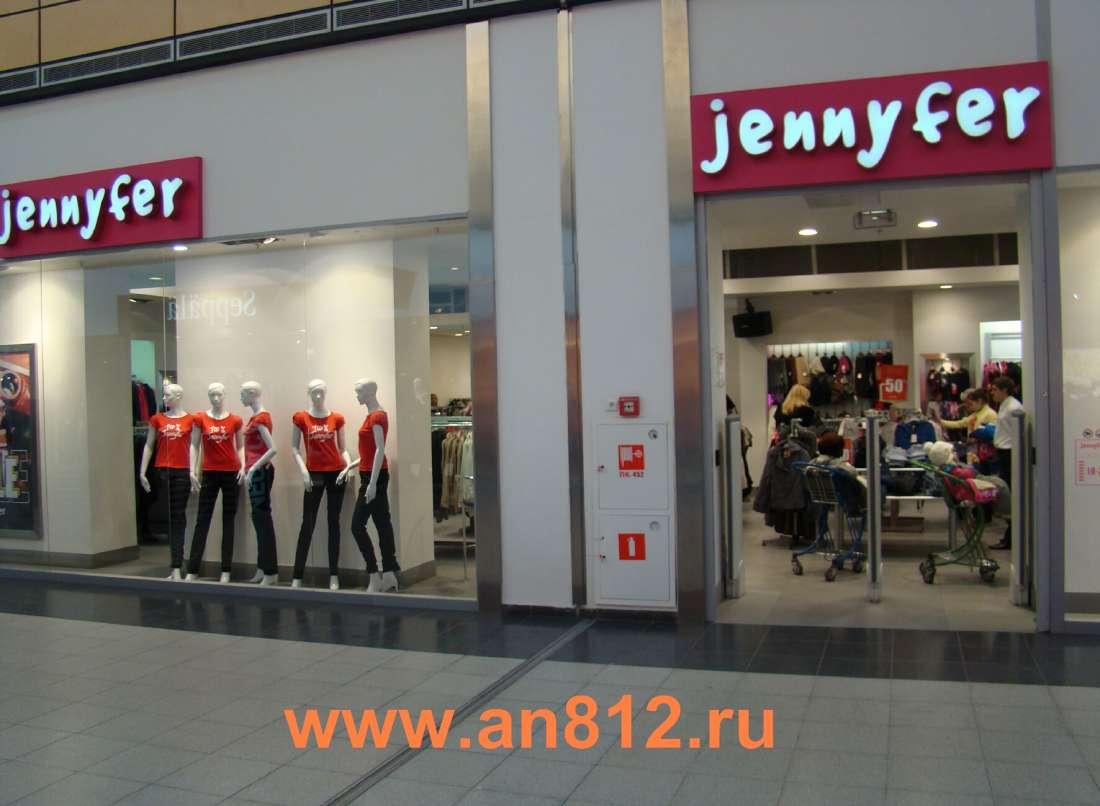 Магазин женской одежды онлайн спб