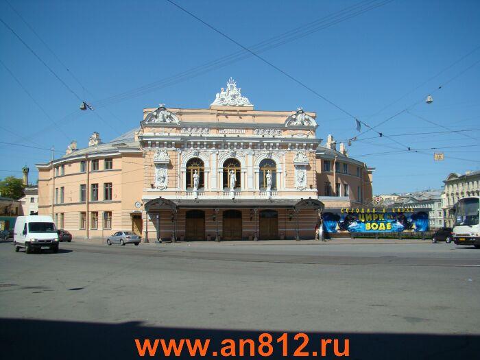 цирк чинизелли санкт-петербург официальный сайт